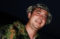 Геннадий Белых, 1 июня 1981, Пермь, id144514648