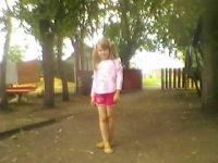 Сашенька Кузнецова, 28 ноября 1996, Липецк, id160650676