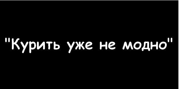 Разное )