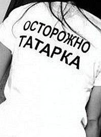 Светлана Каширина, 9 августа , Уфа, id71154451