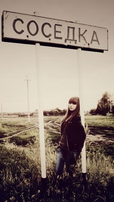 Мария Хотинская, 3 сентября , Кириллов, id145497635