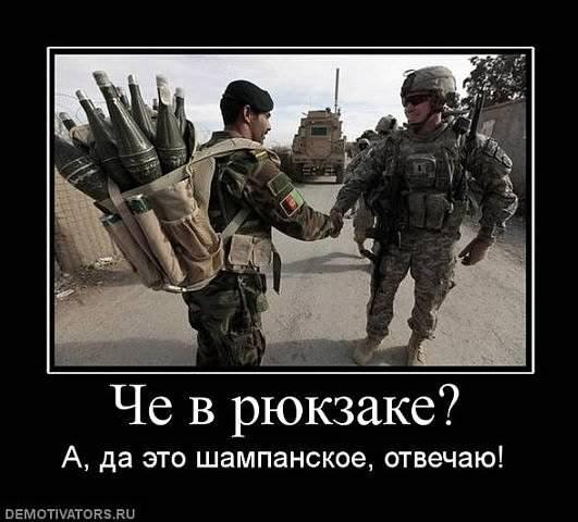 В Минобороны объяснили, почему не используют бронетехнику против сепаратистов - Цензор.НЕТ 7405
