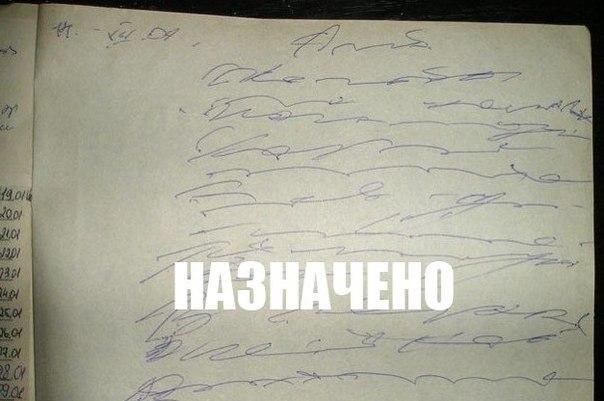 почерк врача фото