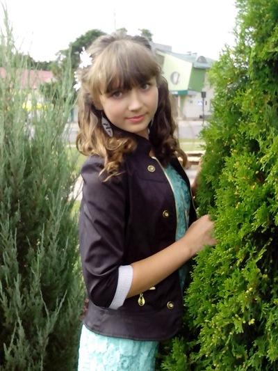 Алина Иванова, 3 июля , Могилев, id156486182