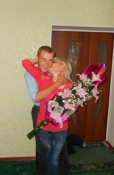 Жека Стефанович, 3 февраля 1990, Одесса, id178491800