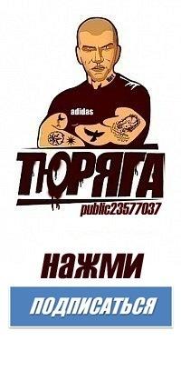 Максим Черныш, 14 сентября , Балаково, id116852658
