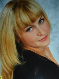 Екатерина Симонович, 10 февраля 1990, Витебск, id132552849