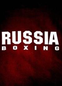 Russian Boxing, 27 августа 1988, Новокузнецк, id170432484
