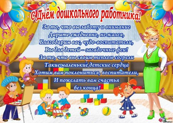 Детский сад 168 Красноярск