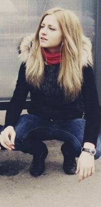 Мария Самойлова, 15 марта 1995, Ачинск, id166073682