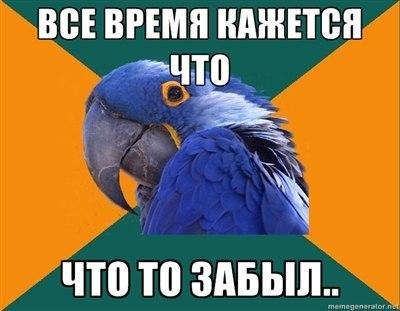http://cs305315.userapi.com/v305315123/106d/IFKCXGvJ72I.jpg