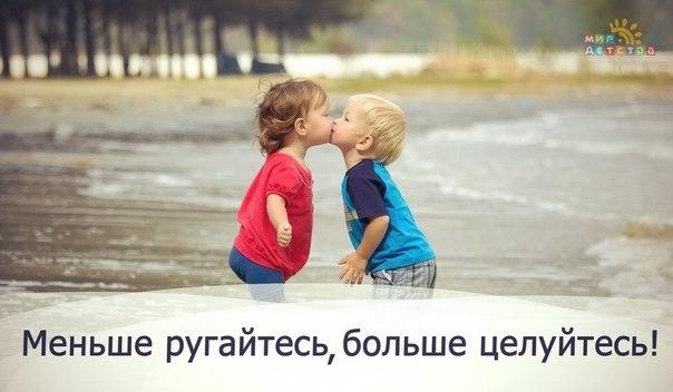 Магия поцелуя...