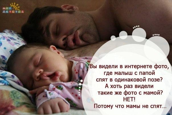 Спят усталые мальчишки...