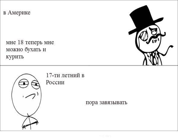 http://cs305401.userapi.com/u154427453/-14/x_4112f1cc.jpg