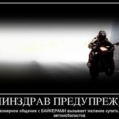 Ольга Мосг, 17 октября 1987, Гродно, id49412074