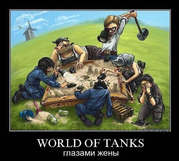 новые танки