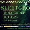 SLEETGROUT - 7 CARNIVALS TOUR 28 НОЯБРЯ 2012