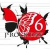 J-rock day - 6