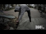 Тест новой фигуры в LSD Park c Алишером Садыковым