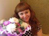 Екатерина Павловна, 30 сентября 1984, Новокузнецк, id39001753