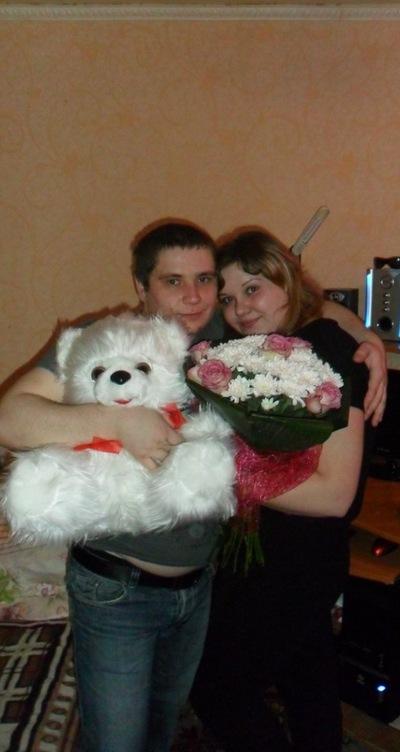 Анна Баграмова, 14 октября 1990, Энгельс, id127022136