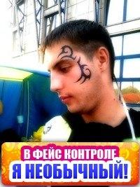 Евгений Харлан, 4 декабря 1990, Минск, id213995335
