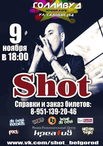 shot-shalava-slova