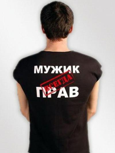 Митя Шарапов, 20 января , Черновцы, id226188567