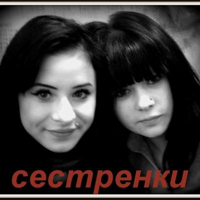Дашуля Теренкова, 21 января 1997, Вологда, id216386724