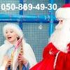 Дед Мороз Донецк!