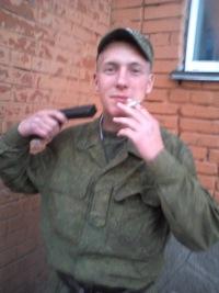 Алексей Назимкин, 29 марта 1993, Москва, id172212630