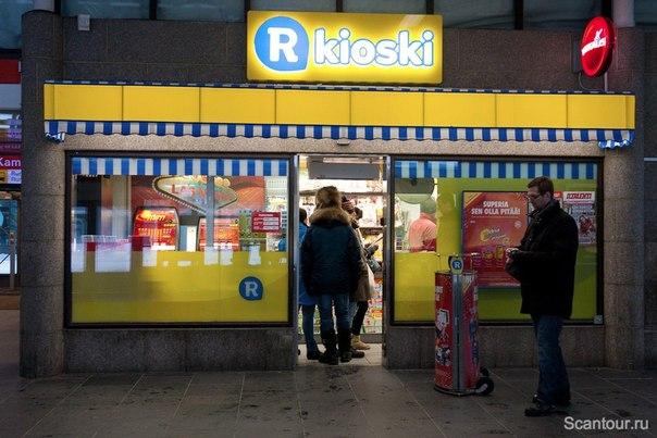 R Kioski Siilitie