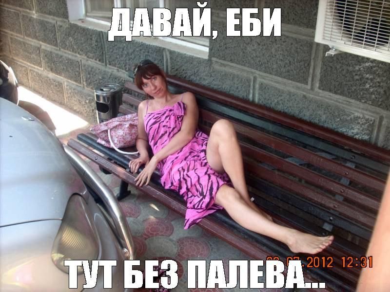 ebet-bez-paleva