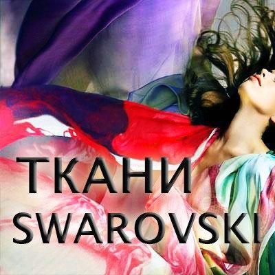 Любовь Κарасева, 22 августа 1996, Киев, id189673335