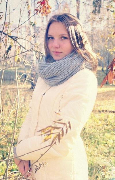 Анна Гредягина, 13 декабря 1996, Ижевск, id55550799