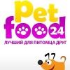 PetFood24 - Корма для животных. Аксессуары. СПб.