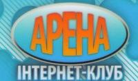 Інтернет-Клуб Арена, 6 февраля 1992, Тернополь, id165652254