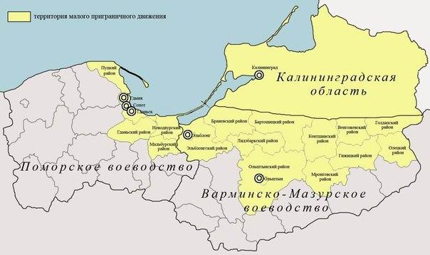 Неманские вести: Куда поехать в Польше