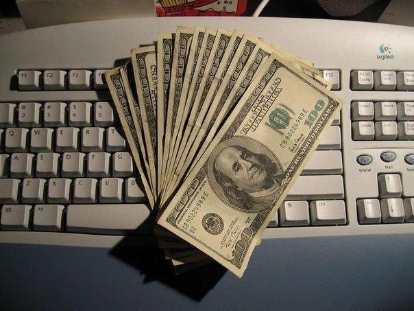 Как заработать денег в интернете
