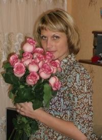 Наталья Бондур, 30 апреля 1979, Тамбов, id11916775