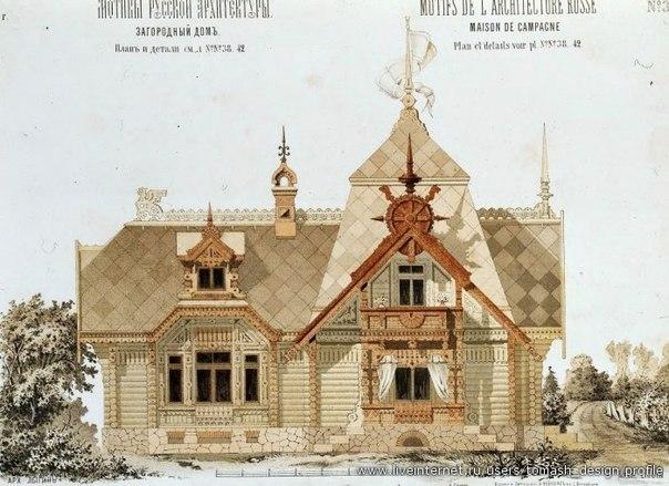 ... стиль в архитектуре (рисунки 19 века: vk.com/wall-7008628_21516