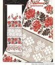 Схемы для вышивки - Рушники, Вишиванкi.