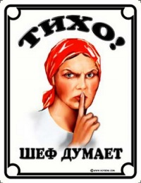 Ваорп Палрлрлрл, 23 декабря 1992, Одесса, id164405607