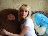 Анна Дубилей, 14 июля , Владивосток, id167499780