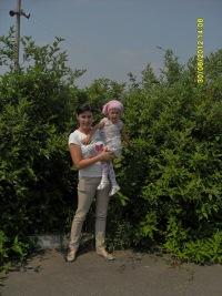 Анна Талабаева, 20 января 1995, Нижний Тагил, id178227019