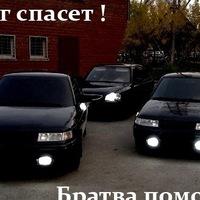 Никита Лучшев, 19 ноября 1994, Новокузнецк, id166664833