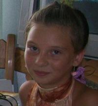 Дана Глинська, 6 ноября 1999, Львов, id167119844
