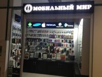 Αртем Πетров, 3 июня , Минск, id168269715