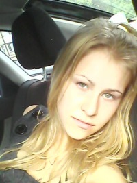 Алёна Азарова, 13 февраля 1985, Донецк, id183783018