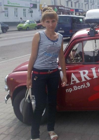 Наталя Нікитюк, 1 апреля , Братск, id155385616